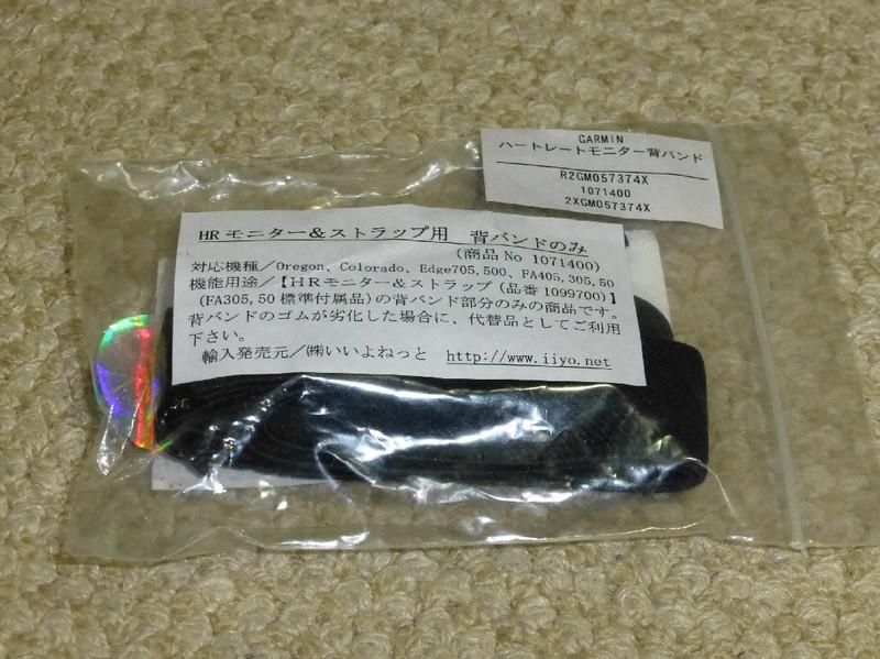 P10004651