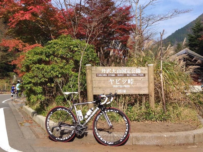 151024_yabitsu